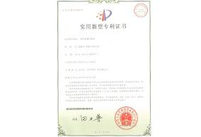 专业证书供热调控